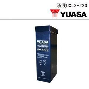 汤浅UXL2-220