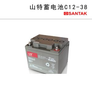 山特蓄电池C12-38