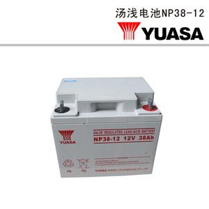 汤浅电池NP38-12