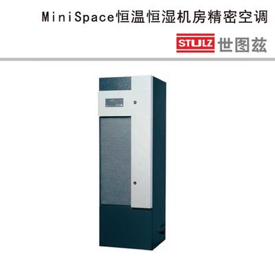 MiniSpace恒温恒湿机房精密空调