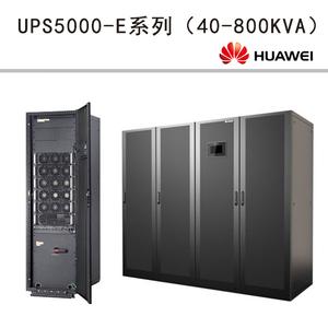5000-E系列(40-800KVA)