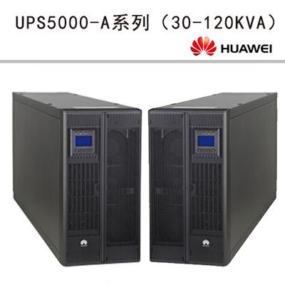5000-A系列(30-120KVA)