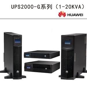 2000-G系列(1-20KVA)