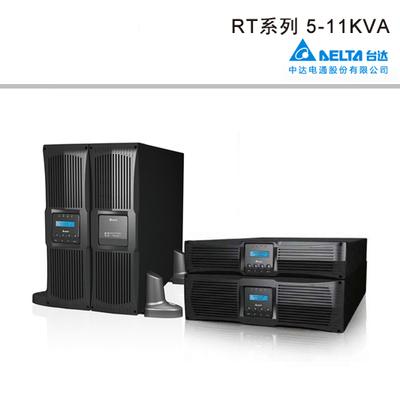 RT系列5-11KVA