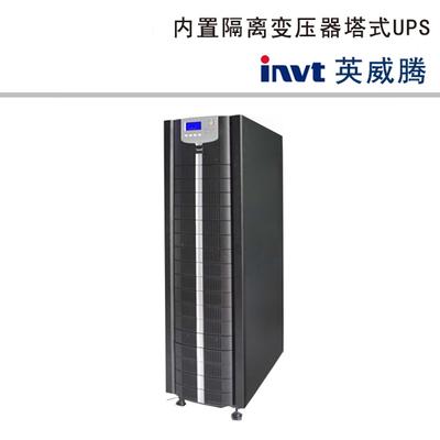 HT33系列内置隔离变压器塔式UPS