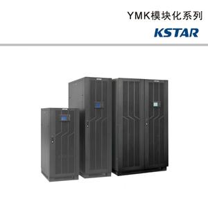 YMK模块化系列