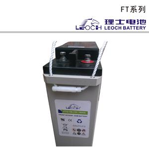 FT系列阀控式密封铅酸蓄电池