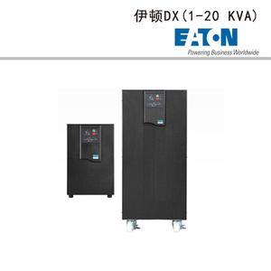 伊顿DX(1-20 KVA)