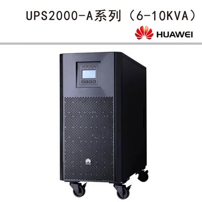 2000-A系列(6-10KVA)