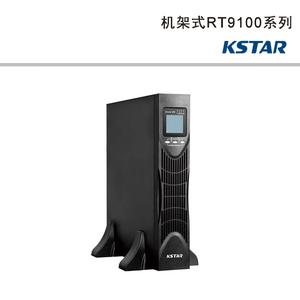 RT9100系列