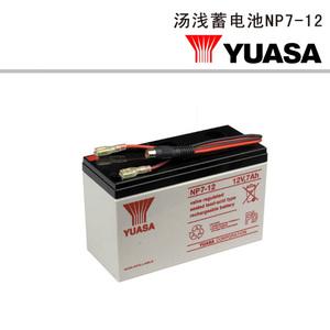 汤浅蓄电池NP7-12
