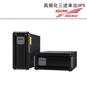 高频化三进单出UPS
