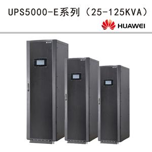 5000-E系列(25-125KVA)