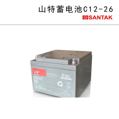 山特蓄电池C12-26