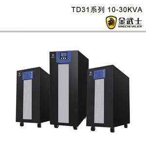 TD31系列 10-30KVA