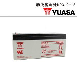 汤浅蓄电池NP3.2-12