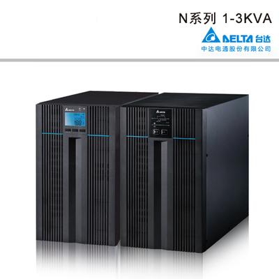 N系列1-3KVA