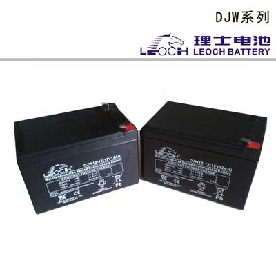 DJW系列阀控式密封铅酸蓄电池