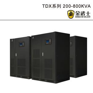 TDX系列 200-800KVA
