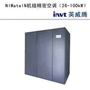 NI Mate IN机组精密空调(26-100kW)