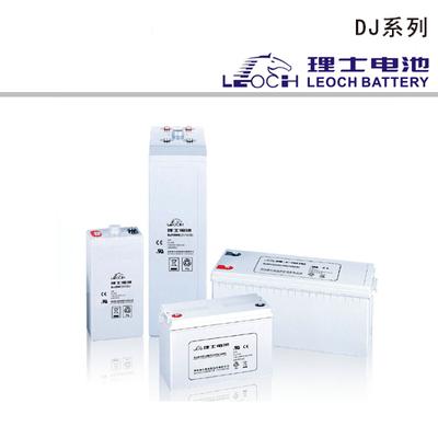 DJ系列阀控式密封铅酸蓄电池