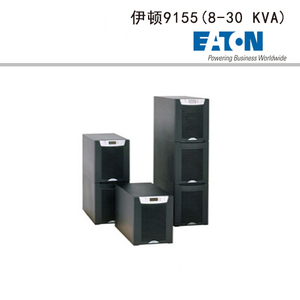 伊顿9155(8-30 KVA)
