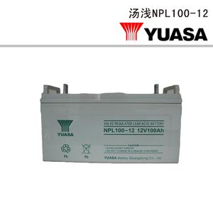 汤浅NPL100-12
