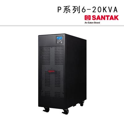 P系列6-20K电源