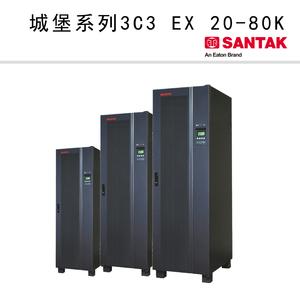 城堡系列3C3 EX 20-80K