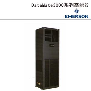 DataMate3000系列高能效