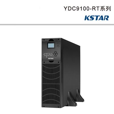 YDC9100-RT系列