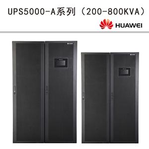 5000-A系列(200-800KVA)